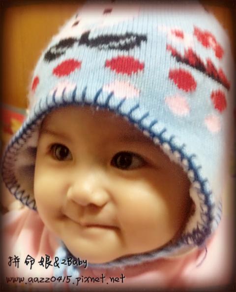 IMG_20140115_5