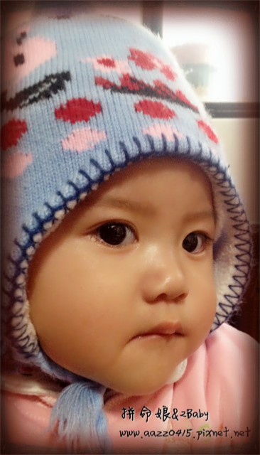 IMG_20140115_8