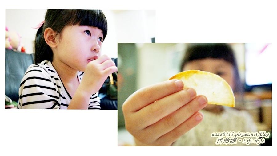 自製洋芋片2.jpg