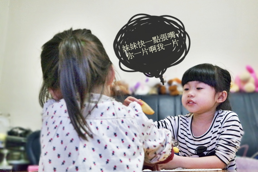 自製洋芋片11jpg.jpg
