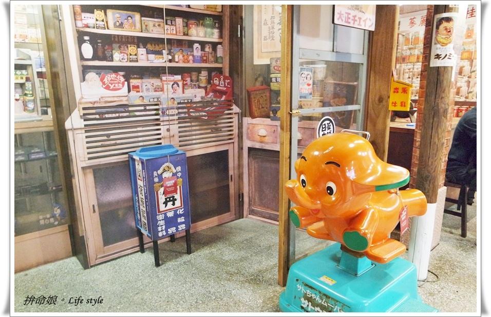 日藥本舖博物館 台北館2.jpg