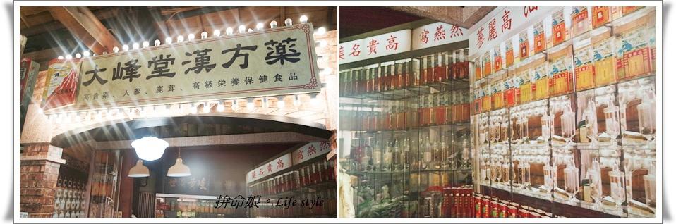 日藥本舖博物館 台北館5.jpg
