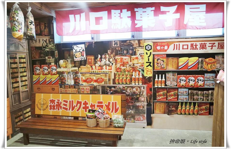 日藥本舖博物館 台北館7.jpg