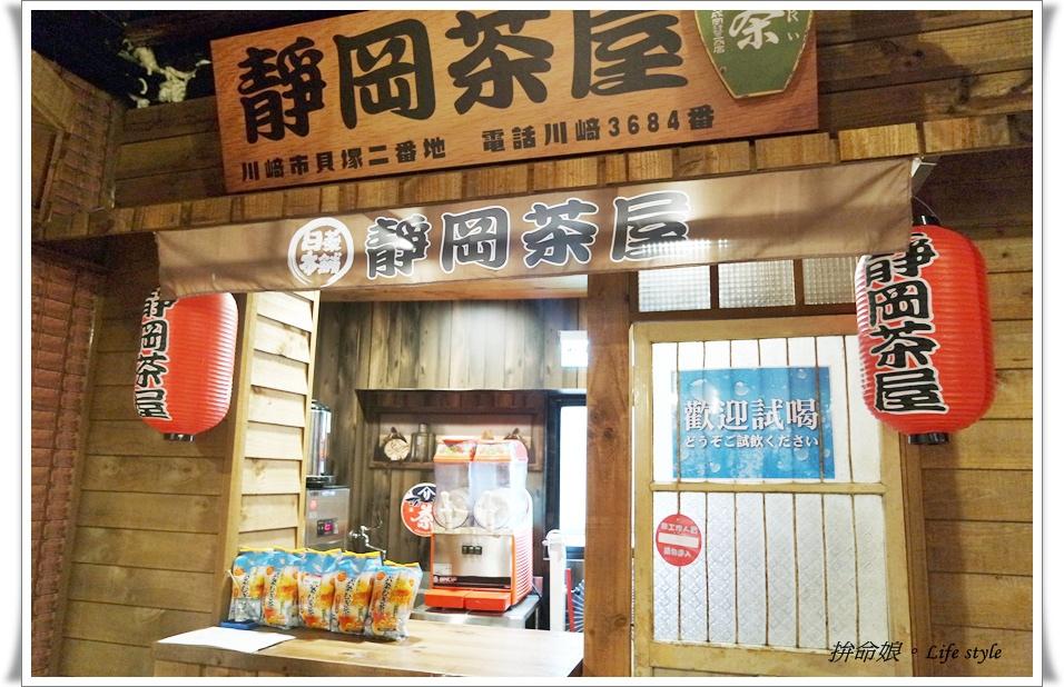 日藥本舖博物館 台北館8.jpg