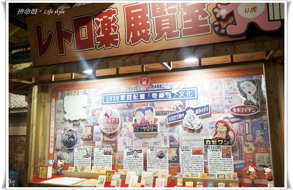 日藥本舖博物館 台北館9.jpg