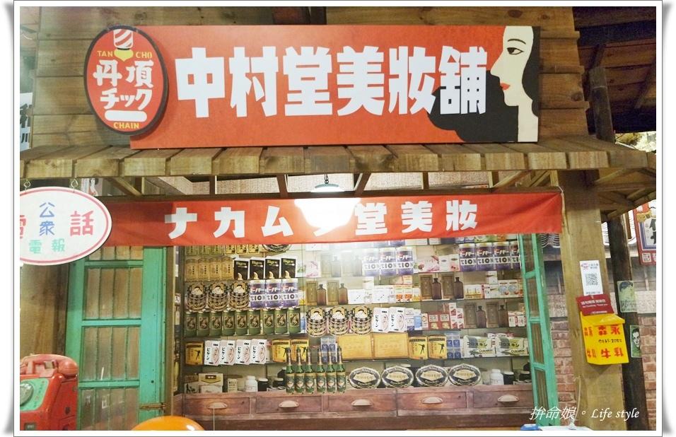 日藥本舖博物館 台北館10.jpg