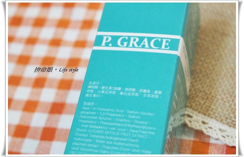 P. GRACE5.jpg