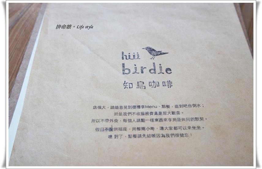 知鳥1.jpg