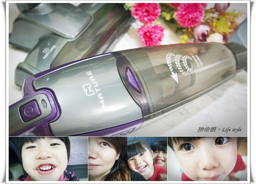 MATURE 無線吸塵器 29.6V絕美紫灰3.jpg