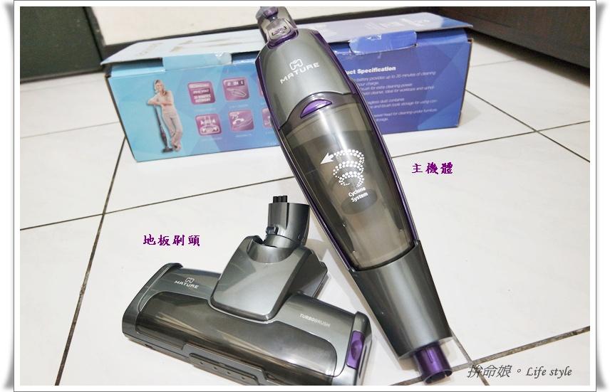 MATURE 無線吸塵器 29.6V絕美紫灰11.jpg