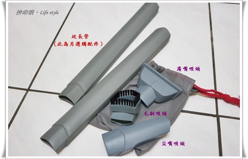MATURE 無線吸塵器 29.6V絕美紫灰13.jpg