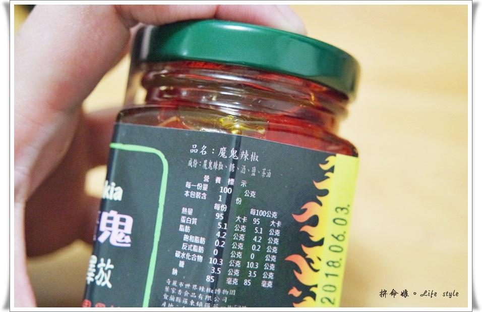 葉家香7級印度魔鬼辣椒5.jpg