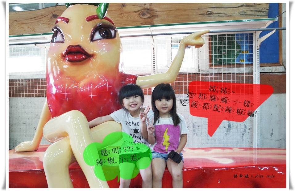 葉家香7級印度魔鬼辣椒12.jpg