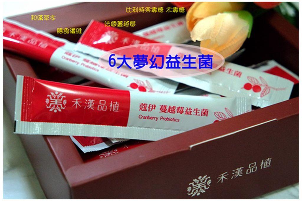 禾漢品植 蔻伊蔓越莓益生菌3.jpg