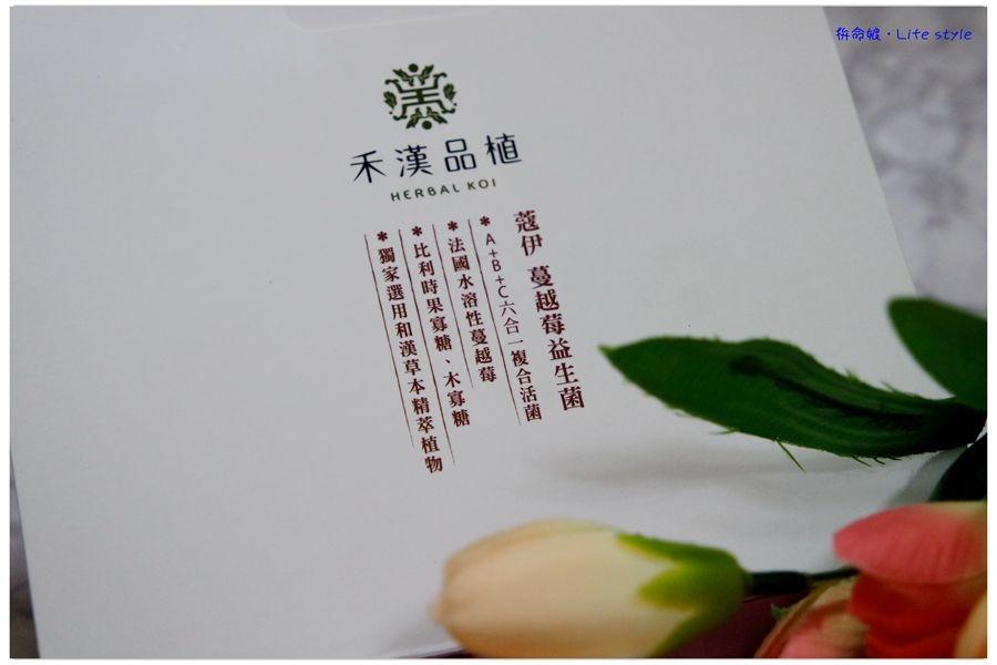 禾漢品植 蔻伊蔓越莓益生菌5.jpg