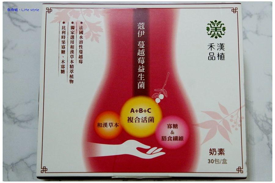 禾漢品植 蔻伊蔓越莓益生菌6.jpg