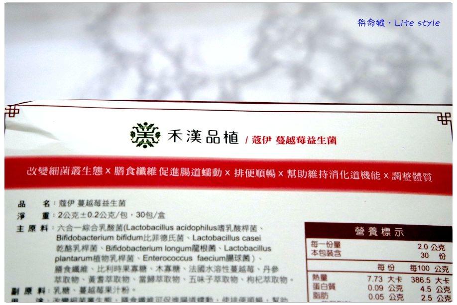 禾漢品植 蔻伊蔓越莓益生菌7.jpg