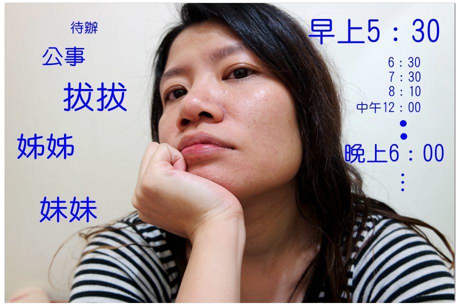 禾漢品植 蔻伊蔓越莓益生菌10.jpg