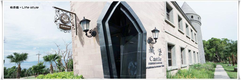 宜蘭頭城 城堡咖啡館19.jpg