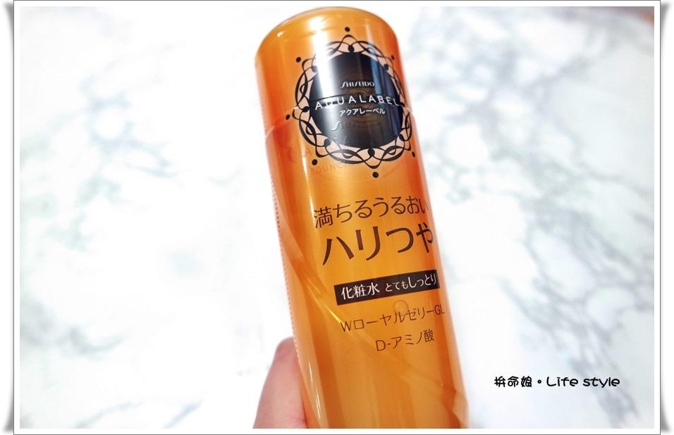 AQUALABEL 水之印 胺基酸彈潤化粧水 極潤型2.jpg