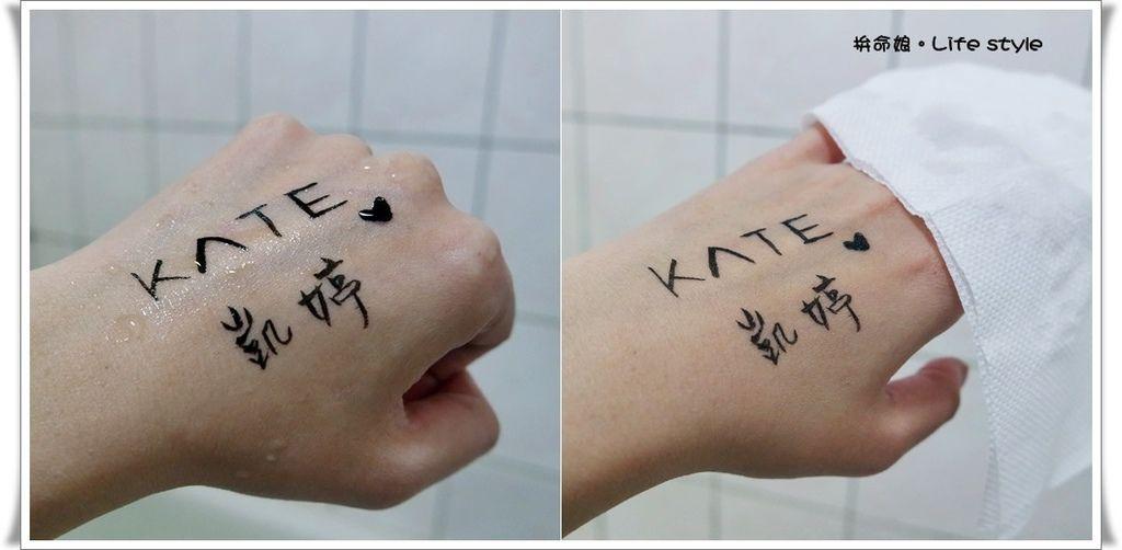 KATE 進化版持久液體眼線筆6.jpg