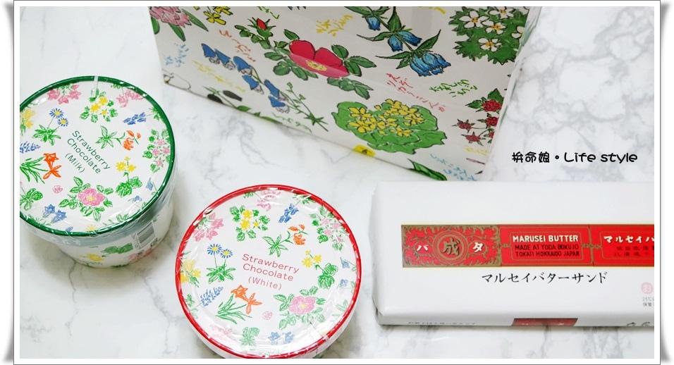 北海道伴手禮 杏仁白巧克力 六花亭 草莓巧克力 奶油葡萄夾心餅乾 5.jpg