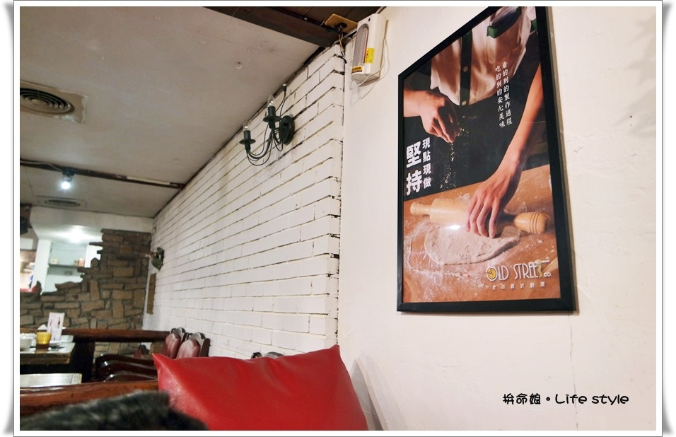 三重天台 老街義式廚房2.jpg