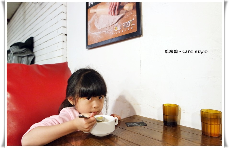三重天台 老街義式廚房9.jpg