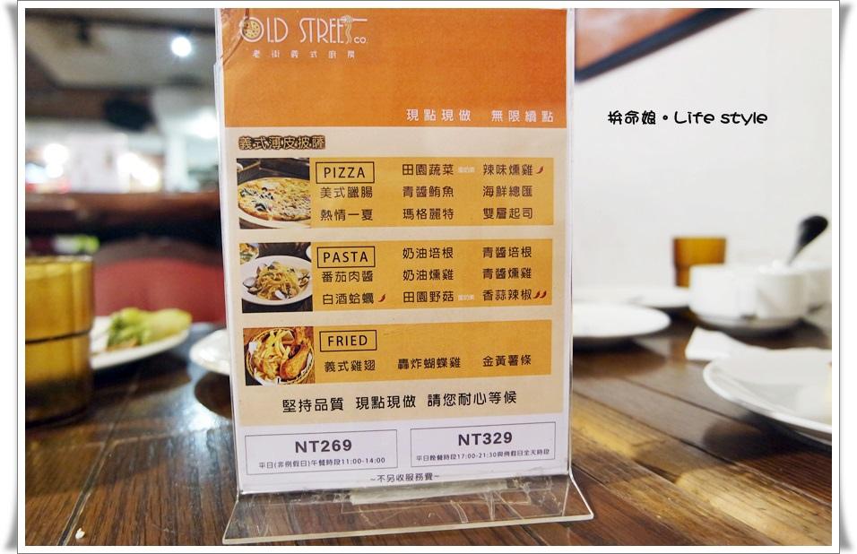三重天台 老街義式廚房27.jpg