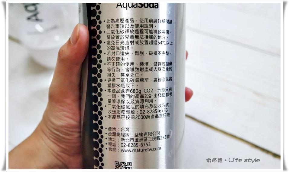 AquaSoda 氣泡水機9.jpg
