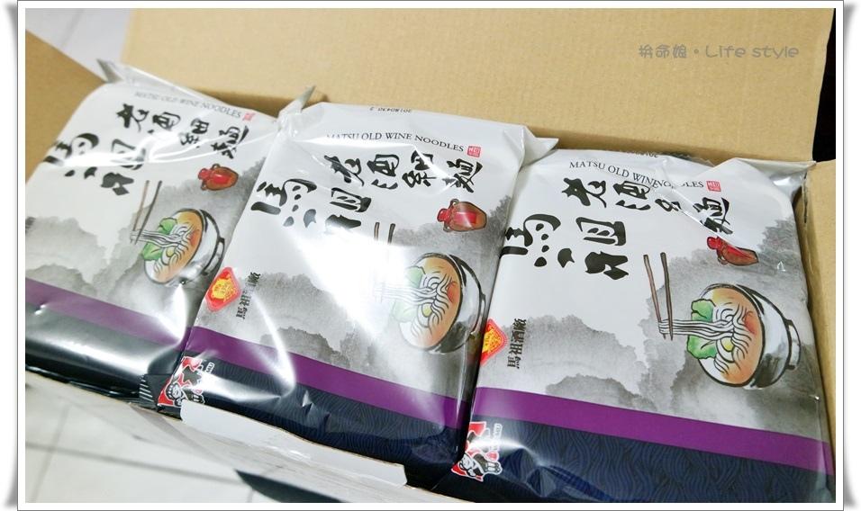 五木拉麵 馬袓老酒細麵2.jpg