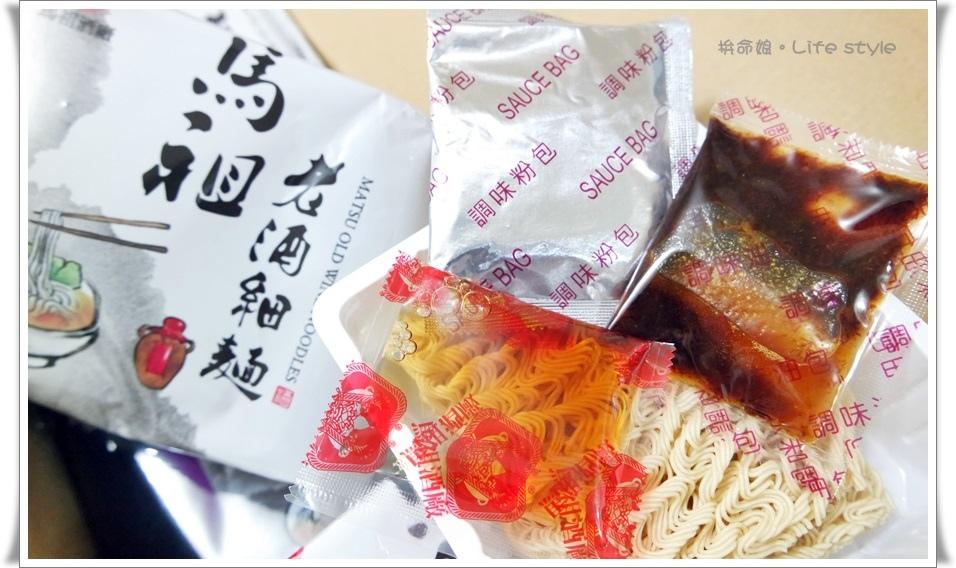 五木拉麵 馬袓老酒細麵4.jpg