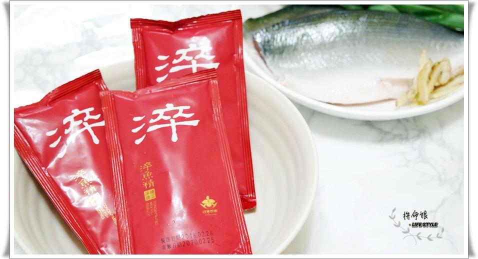 日芳珍饌 淬魚精5.jpg