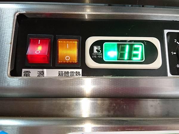 17-01-21-14-06-59-524_photo.jpg