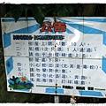 童玩夢工廠米倉國小by小雪兒1020623IMG_0348.JPG