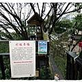 童玩夢工廠米倉國小by小雪兒1020623IMG_0352.JPG