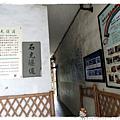 童玩夢工廠米倉國小by小雪兒1020623IMG_0394.JPG