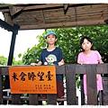 童玩夢工廠米倉國小by小雪兒1020623IMG_3657.JPG