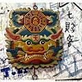 暑假回娘家遊安平古堡by小雪兒1020719IMG_1093.JPG