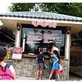 暑假回娘家遊安平古堡by小雪兒1020719IMG_1100.JPG