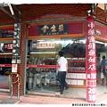 暑假回娘家遊安平古堡by小雪兒1020719IMG_1156.JPG