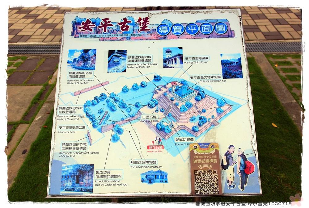 暑假回娘家遊安平古堡by小雪兒1020719IMG_4840.JPG