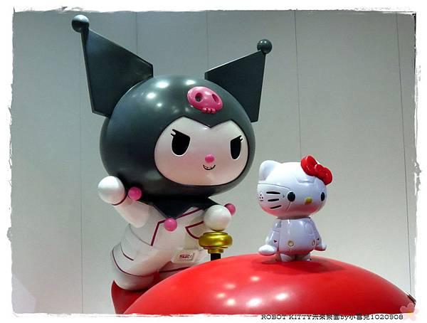 ROBOT KITTY未來樂園by小雪兒1020908IMG_3687.JPG