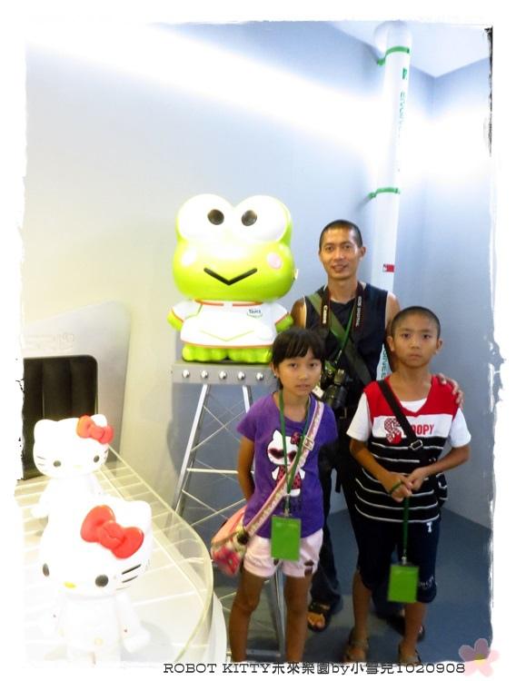 ROBOT KITTY未來樂園by小雪兒1020908IMG_3701.JPG