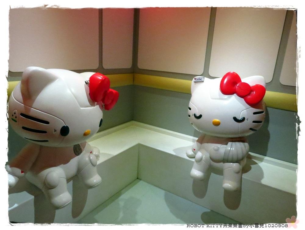 ROBOT KITTY未來樂園by小雪兒1020908IMG_3703.JPG