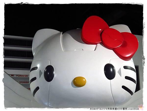 ROBOT KITTY未來樂園by小雪兒1020908IMG_3719.JPG