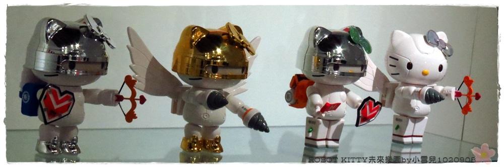 ROBOT KITTY未來樂園by小雪兒1020908IMG_3728.JPG