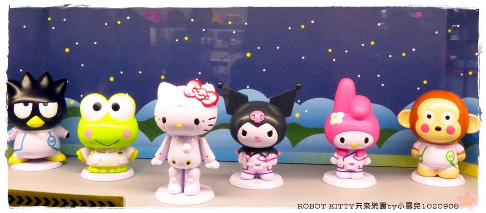 ROBOT KITTY未來樂園by小雪兒1020908IMG_3731.JPG