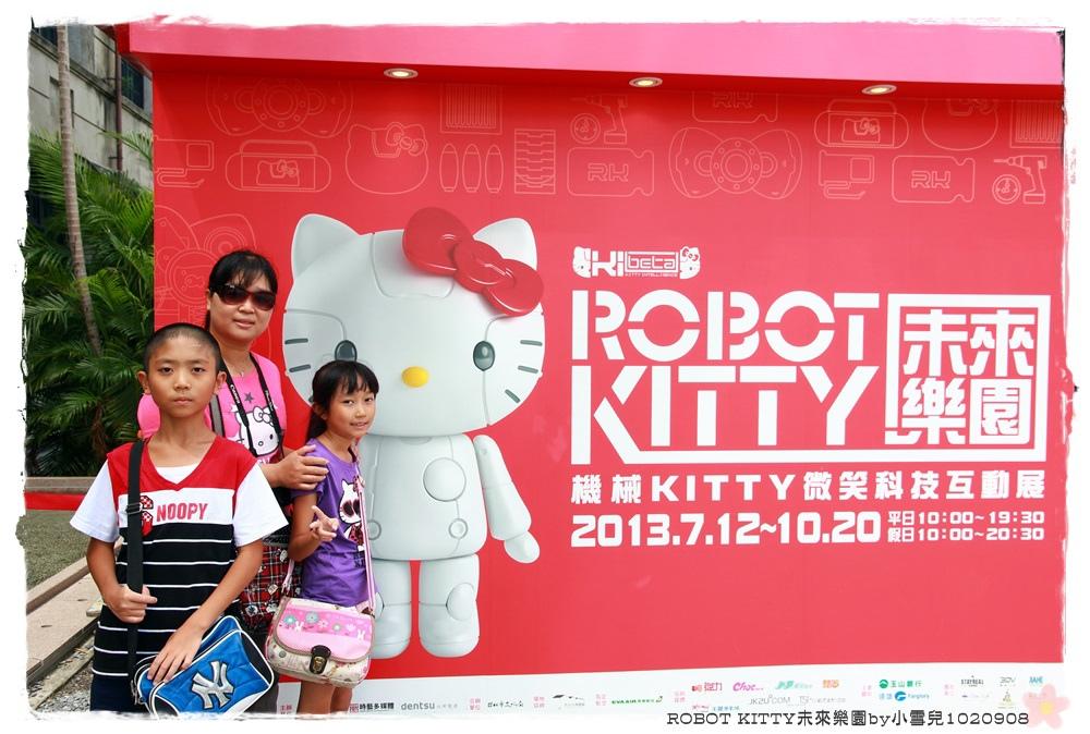 ROBOT KITTY未來樂園by小雪兒1020908IMG_8344.JPG