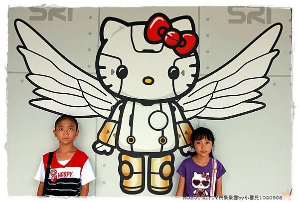 ROBOT KITTY未來樂園by小雪兒1020908IMG_8352.JPG